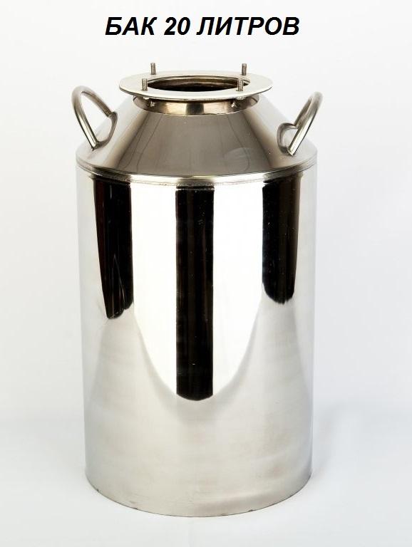 Производитель самогонный аппарат фаворит эксклюзив самогонный аппарат 20л с сухопарником проточный